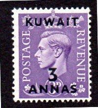 KUWAIT 77 MH SCV $3.00 BIN $1.20 OVERPRINT GB POST