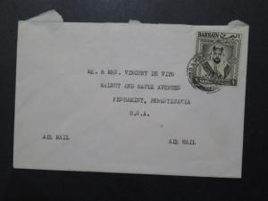 Bahrain 1 Rupee On Airmail Cover to USA - Z10047