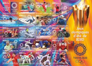 Stamps. Olympic Games 2020 in Tokyo 2021 year Tsar New