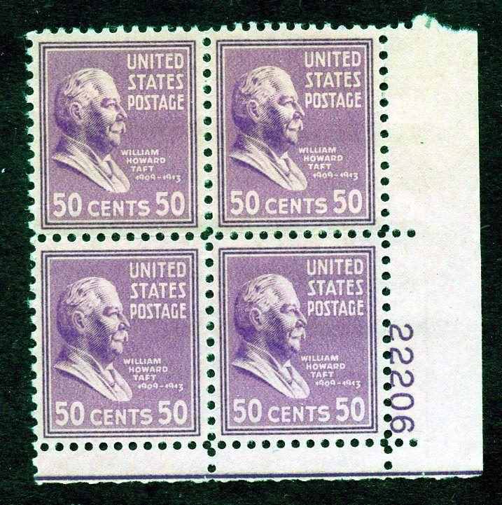 U.S. Scott 831 50-Cent Prexie/Prexy MNH Electric Eye Plate Block