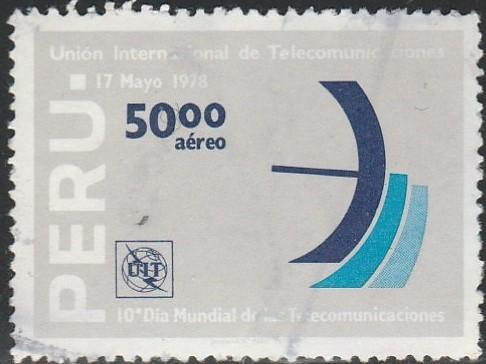 Peru, #C490 Used From 1978