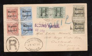 Great Britain Offices In Morocco #12 #14 - #16 (SG #9 #11 - #13) Very Fine Used