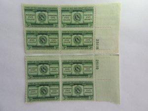 U. S. #1065 Plate Blocks Mint 2 blks consecutive numbers OG NH