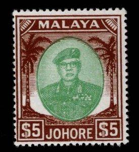 MALAYA-Johore Scott 150 Mint Hinged, MH*