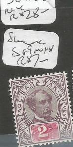 Sarawak SG 9 MNH (4cma)