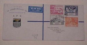 RHODESIA NORTHERN   FDC UPU 1949 THREE US BACKSTAMPS