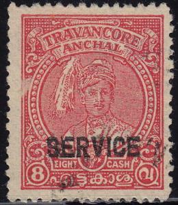 India Travancore - 1949 - Scott #O60 - used