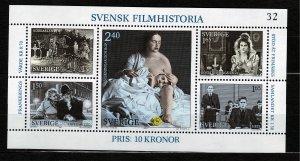 Z610 JLstamps 1981 sweden mnh s/s #1386 swedish films