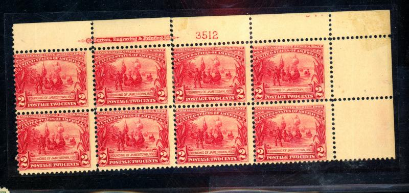 329 MINT plate Block of 8 F-VF OG NH Sm Separations Cat $1,050