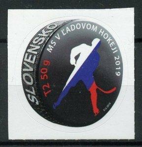 Slovakia 2019 MNH IIHF Ice Hockey World Championship 1v S/A Set Sports Stamps