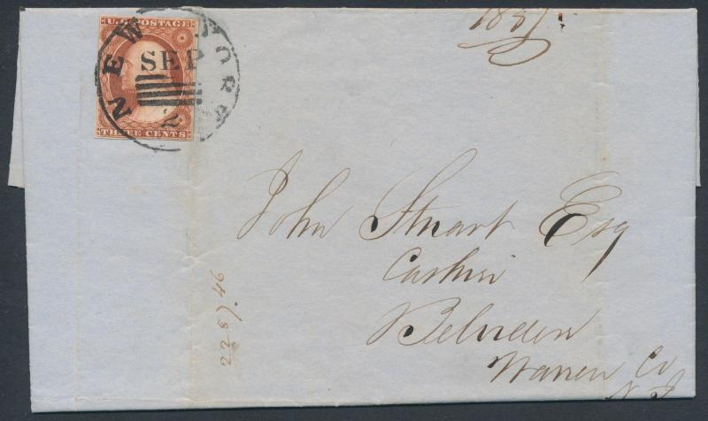#10 POS.96R11 ON 1851 FOLDED LETTER 2ND DAY OF USE EXPERIMENTAL TOWNMARK HV7557