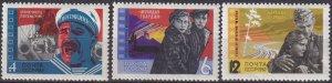 Russia #3095-7  MNH CV $5.50  (Z7861)