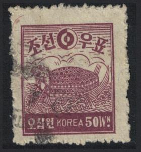 South Korea 16th-century 'Turtle' ship 1v 50W canc T1 SG#92