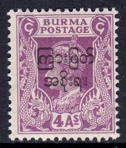 Burma (Myanmar) - Scott #79 - MH - SCV $2.50