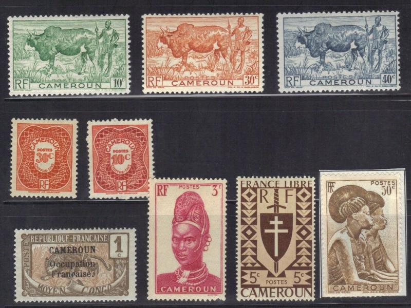 ROSS1374: CAMEROUN  LOT# 1 **USED**   NICE STAMPS