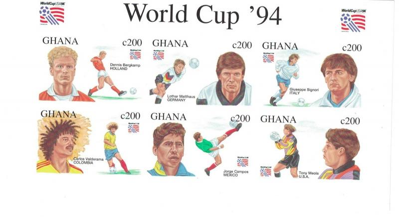 Ghana - World Cup Soccer 1994 - Sc 1719 Sheetlet of 6 MNH IMPERFORATE