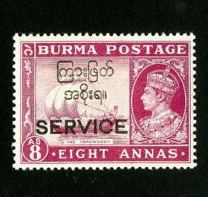 Burma Stamps # O51 VF OG LH Catalog Value $30.00