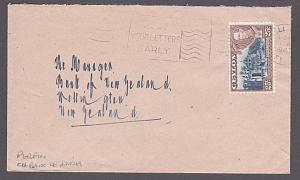 CEYLON 1947 cover to New Zealand, GVI 25c PERFIN Chartered Bank of India...87395