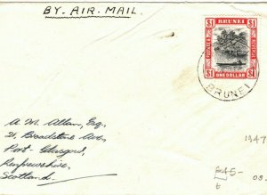 BRUNEI Cover Air Mail GB Scotland Port Glasgow 1947{samwells-covers}LS29