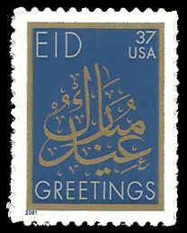 PCBstamps     US #3532 34c EID Mubarak, 2001, MNH, (3)