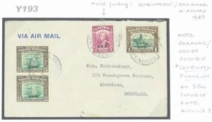 Y193 1947 NORTH BORNEO Sandakan Mixed Frank/Aberdeen Scotland {samwells}
