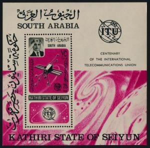 Aden - Kathiri State of Seiyun MIBK A1A MNH ITU, Satellite