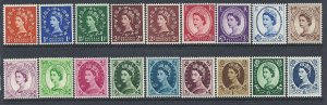 1955-58 Sg 540-556 Edward Crown Watermark Full set of 18 values UNMOUNTED MINT