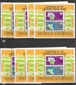 Trinidad and Tobago 244a MNH s/s x 8, f-vf, see desc. 2018 CV$ 128.00