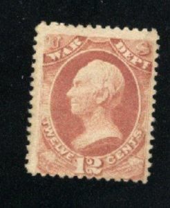 USA O89  M VF  1873 PD