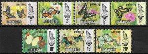 MALAYA PAHANG SG96/102 1971 BUTTERFLIES MTD MINT