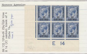 Morocco Agencies 1914 25c On 2 1/2d Block of 6 SG133 MNH/MH Superb J6334