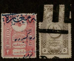 Turkey Turkish Revenue Stamps Ottoman Empire 91961