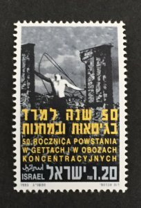 Israel 1993 #1163, Ghetto Uprising, MNH.