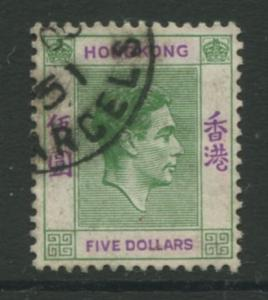 Hong Kong - Scott 165A - KGVI Definitive  -1938 - FU - Single $5.00c Stamp