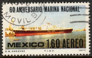 MEXICO C547, 60th Anniv of the National Merchant Marine Used. F-VF. (961)