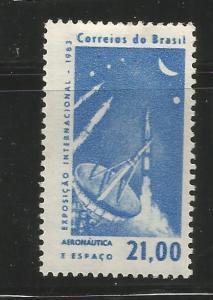 BRAZIL, 953, MINT HINGED, SATELITE