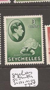 Seychelles 3c KGVI Turtle SG 131 MOG (12atm)