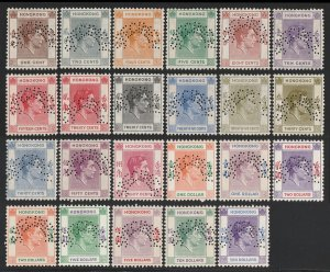 HONG KONG : 1938 KGVI set 1c- $10, perf SPECIMEN. MNH **. Very rare genuine