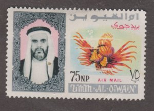 Umm Al Qiwain C5 Fish 1965