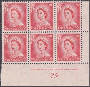 NEW ZEALAND 1953 QE 3d plate 29 block mint..................................1613