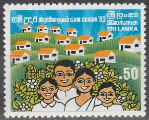 Sri Lanka #684 MNH F-VF  (SU3966)