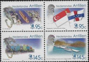 Netherlands Antilles 2004 #1034 MNH. Expo