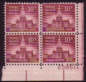 USA Independence Hall 10c Plate Block 1956 MNH SG#1043 MI#665A