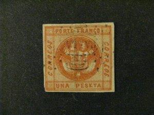 Peru #8 used thin a21.9 3215