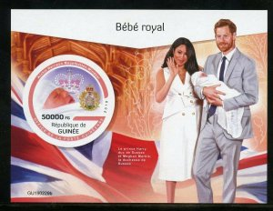 GUINEA 2019 ROYAL BABY ARCHIE  IMPERFORATE SOUVENIR SHEET MINT NEVER HINGED
