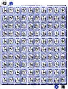 Sudan 1951-61 Stork 2m complete folded sheet of 100, unmo...