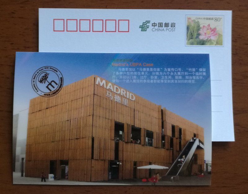 Madrid Pavilion Architecture,CN10 Expo 2010 Shanghai World Exposition PSC