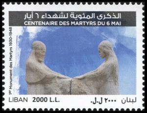 Lebanon. 2016. Centenary of the martyrs of 6 May (MNH OG) Stamp