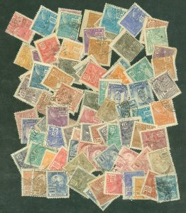 selection Brazil 1918-1940 87 different watermarks not checked