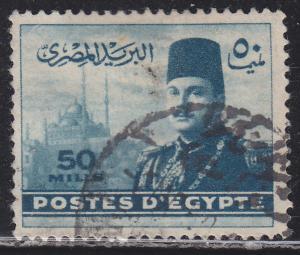 Egypt 269 King Farouk & Cairo Citadel 1948